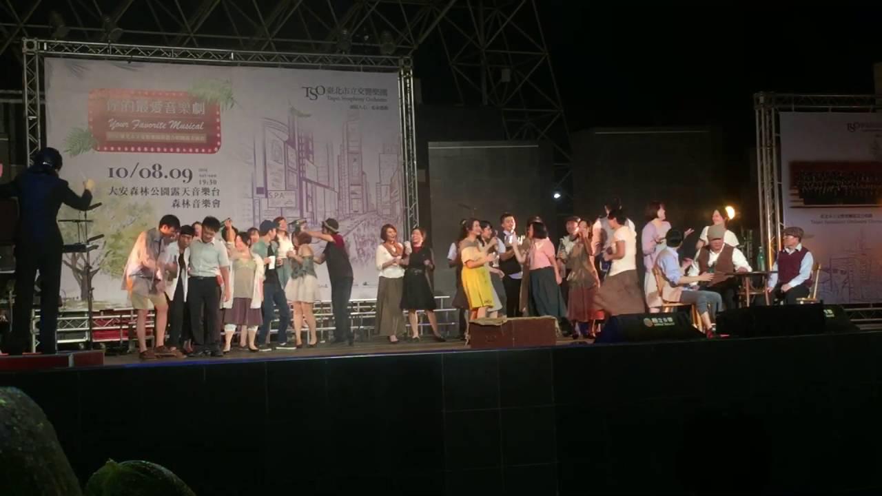 2016 大安森林公園「你的最愛音樂劇」《悲慘世界》-上 - YouTube