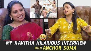Kalvakuntla Kavitha Hilarious Interview with Anchor Suma | #GiftAHelmet | #SistersForChange | NQ