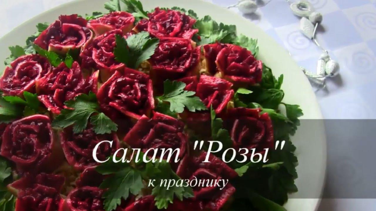 Кулинария от Добрыни! Праздничный салат