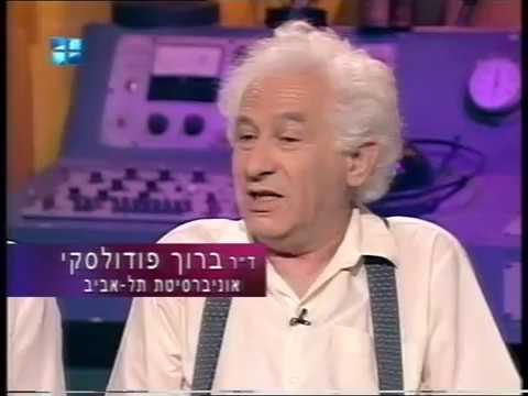 """Барух Подольский """"Как учить иврит"""""""