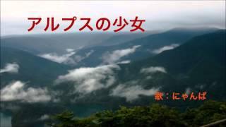 作詞:千家和也 作曲:筒美京平.
