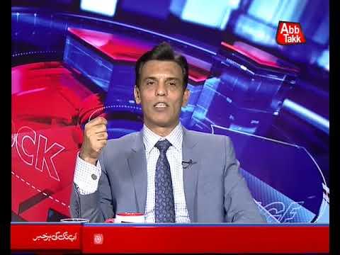 Abb Takk - Rupiya Paisa - Episode 133 - 26 April 2018