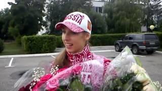 Анастасия Близнюк «До сих пор не верю в нашу победу!»