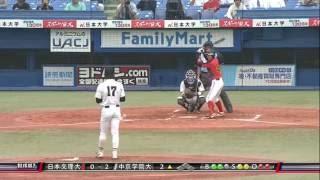 2016年ドラフト候補 吉川尚輝内野手(中京学院)の守備 thumbnail