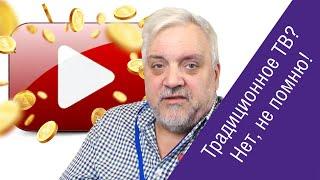 Дмитрий Волобуев («Радио 44») о нынешнем состоянии медиарынка и производстве сериала «за 3 копейки»