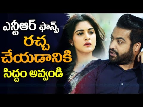 jr ntr Jai lava kusa latest telugu movie news | Jai Lava Kusa Teaser Release Date | #JaiLavaKusa