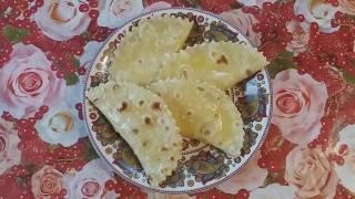 Кыстыбый#рецепты#выпечка#тесто#кулинария#татарская кухня#готовимвкусносзаремой