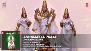 Annamayya Paata Full Song(Audio) || Aaradhana Lahari || Telugu Devotional