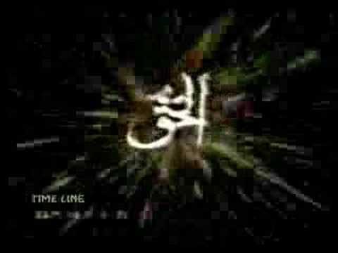 99 names of Allah---Usma Ul Husna