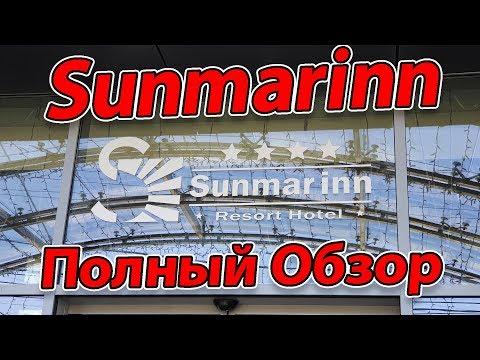 Отель СанМаринн в Анапе - полный обзор