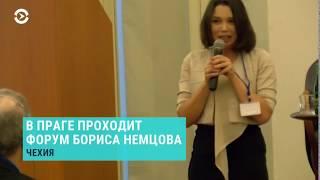 Будет ли у России новый шанс? | #Новости