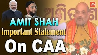 Amit Shah Important Statement On CAA @ Vishal Jan Samavesh in Bhubaneswar, Odisha | BJP