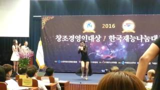 Singer Osea 05 Congratulatory Performance from Andong Station  2016 Creative Management Grand Prize