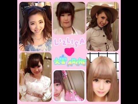 LIZLISA team A ♡店舗紹介♡