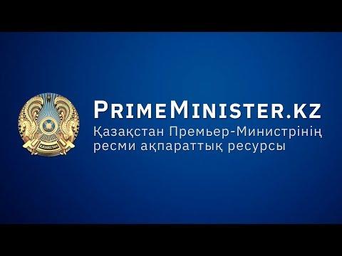 #LIVE Заседание Правительства