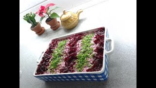 Новогодний славянский салат: ШУБА!!