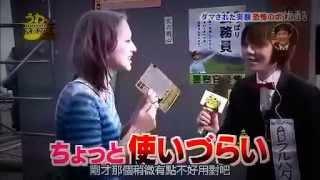 Camera escondida - Pegadinha Japonesa - Botão Vermelho