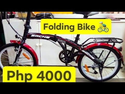Folding Bike 2019 Eazybikes Buyers July 17 Wed Murang Folding Bike 4000 Pesos Bike Alloy Rim Alloy Youtube