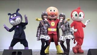 Dreaming New Year concert in Kobe Anpanman Childrens Museum. 待望のドリーミング新春コンサート 厳選アンパンマンテーマソング。 アンパンマン、ばいきんまん、 ...