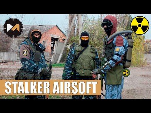 STALKER AIRSOFT GAME - Part 4. Сталкер, страйкбольная ролевая игра - Серия 4