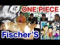 尾田さんを探せ!ONE PIECEとフィッシャーズがコラボ漫画化決定!