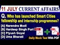 11 July 2018 Current Affairs | Daily Current Affairs | Current Affairs in English