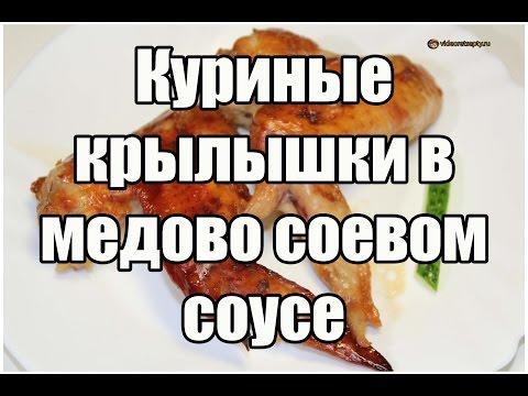 В духовке, Куриные ножки, рецепты с фото на RussianFood