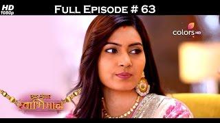 Ek Shringaar Swabhiman - 15th March 2017 - एक श्रृंगार स्वाभिमान - Full Episode (HD)