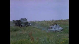 Серые волки (1993) - car chase scene (перезалив)