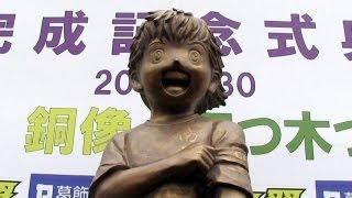 記事詳細とHD動画はこちら http://www.asahi.com/area/tokyo/articles/T...