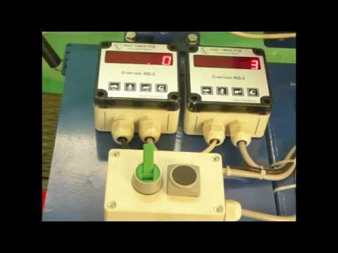 видео: Автомат для мерной резки длинномеров (кабеля, провода, троса и др) АНД-02