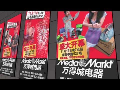 Opening Media Markt Shanghai (MandarinVoice)
