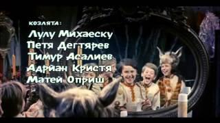 """01. Мечта (увертюра)  (из фильма """"Мама"""", 1976)"""
