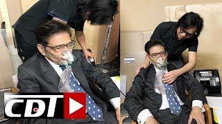 MC Nguyễn Ngọc Ngạn bị đứt mạch máu phải thở ôxy | CDT NEWS