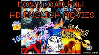 Download Latest HD ENGLISH MOVIES പൊളി APP No ഉടായിപ്പു  100% real in malayalam