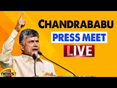 Chandrababu Naidu Press Meet LIVE   Chandrababu Latest Speech   TDP   AP News Updates   Mango News