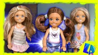 Rodzinka Barbie - Paulina zmniejszyłem dzieciaki !!! Odc. 141. Bajka dla dzieci po polsku.