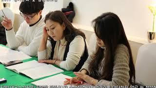 사한국오카리나팬플룻총연합 2017정기총회 및 임원연수회…