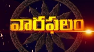 VARAPHALAM April 19th - April 25th | Weekly Predictions 2015 - Part 01