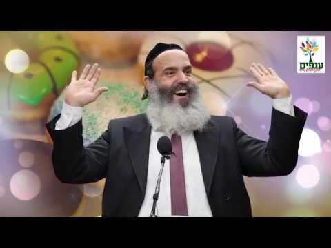 חנוכה: חג מתוק של ניצחון - הרב יצחק פנגר HD - מדהים ומצחיק!!!