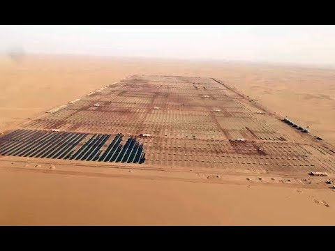 The biggest Solar power plant in the world ( Egypt )
