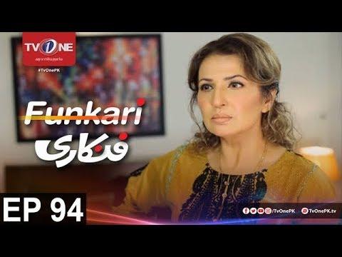 Funkari - Episode 94 - TV One Drama - 14th September 2017
