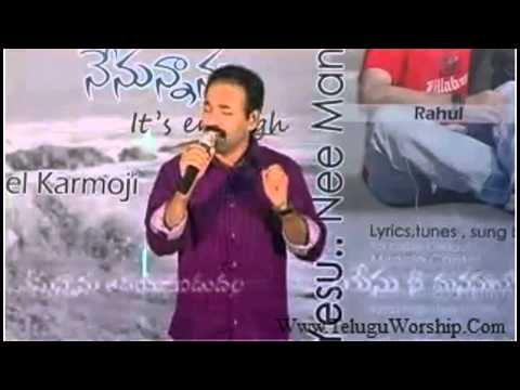 Kannerelamma - Samuel Karmoji - Telugu Christian Song