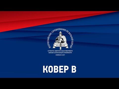 Всероссийские соревнования В честь Святого благоверного князя Александра Невского