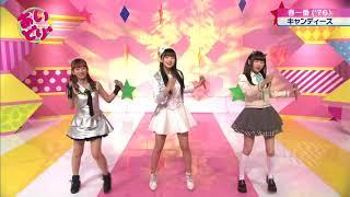 わーすた SUPER☆GiRLS Cheeky Parade 2016.3.16 #23.