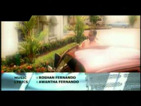 Hadawatha Parana -Roshan Fernando