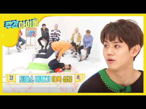 (Weekly Idol EP) Jun-Hyung good to tease