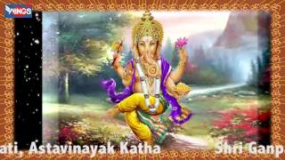 Shri Ganpati Ashtavinayak Katha | Popular Hindi Devotional Songs