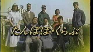 1992/06.