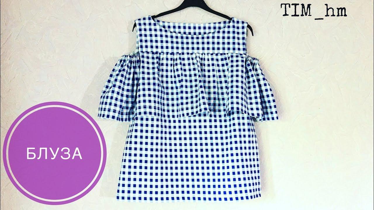 59aac540c5e Как сшить блузу с оборкой и вырезами на плечах